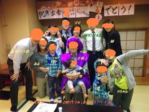 b0102728_175161.jpg