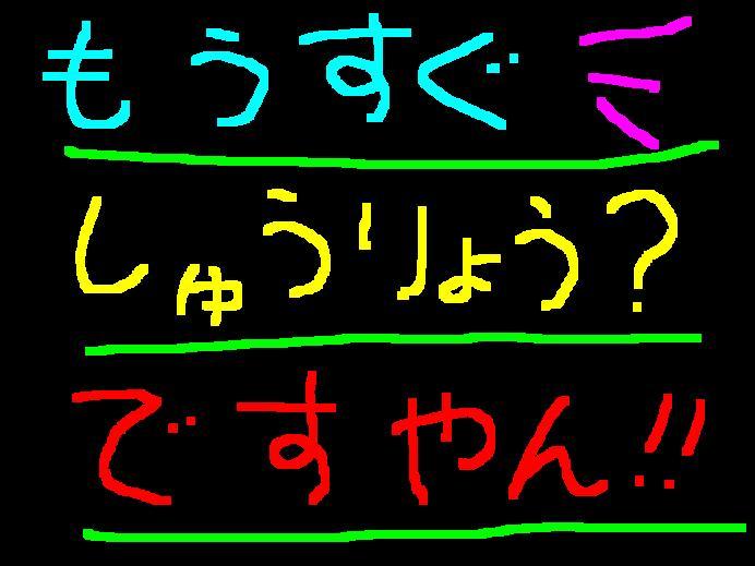 f0056935_13241345.jpg