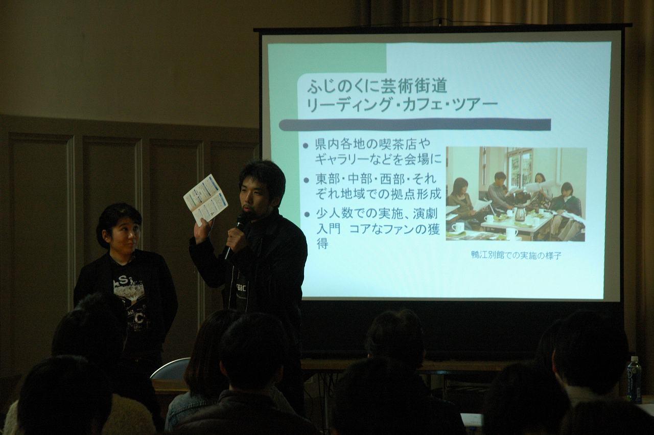 「ささえるワールドカフェ in ふじのくに」開催しました。_e0150642_163014100.jpg