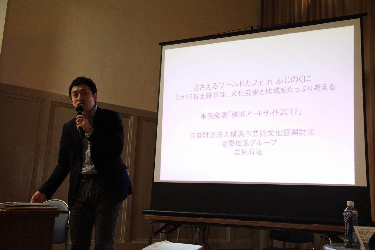 「ささえるワールドカフェ in ふじのくに」開催しました。_e0150642_16315397.jpg