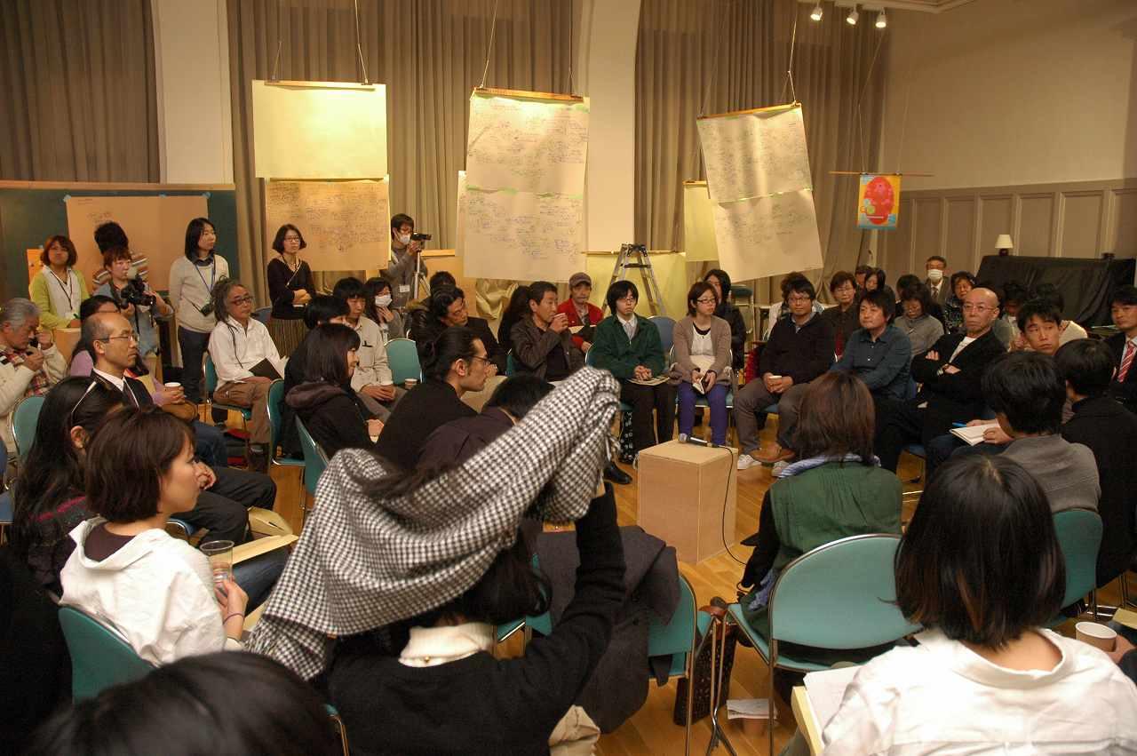 「ささえるワールドカフェ in ふじのくに」開催しました。_e0150642_16341174.jpg