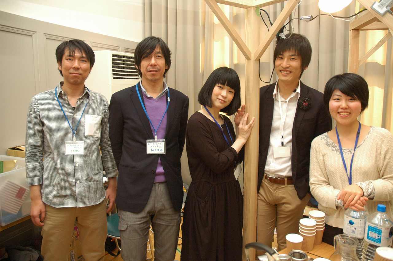 「ささえるワールドカフェ in ふじのくに」開催しました。_e0150642_16343721.jpg