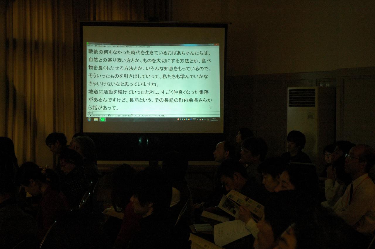 「ささえるワールドカフェ in ふじのくに」開催しました。_e0150642_1635063.jpg