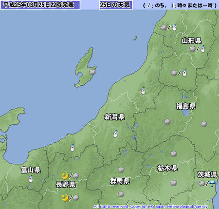 【滑走レポ 2013.3.26】2012/13シーズンのラストパウダーを狙って!@かぐら_e0037849_2246525.jpg
