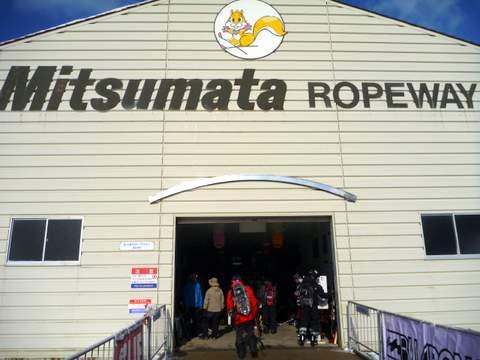 【滑走レポ 2013.3.26】2012/13シーズンのラストパウダーを狙って!@かぐら_e0037849_22503331.jpg