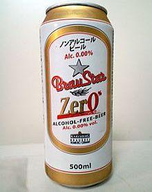 ドイツ製ノンアルコールビール_d0168150_8413445.jpg