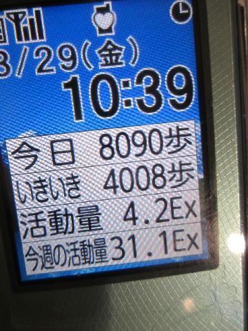 f0014756_20204359.jpg