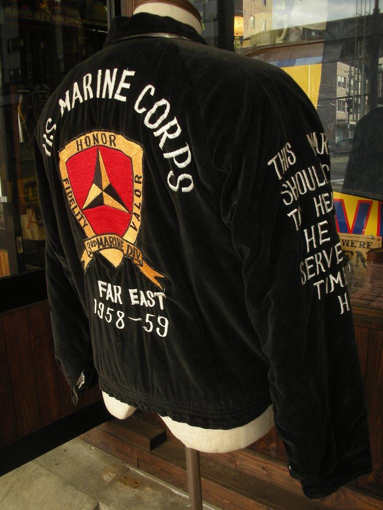 1950\'S USMC VELVET SOUVENIRFAR EAST TOUR JACKET_c0187684_13123659.jpg