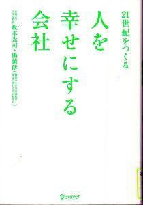 d0021786_17122670.jpg