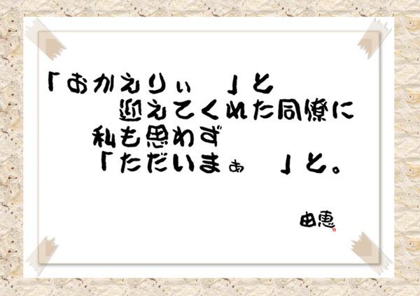 d0102493_1435133.jpg