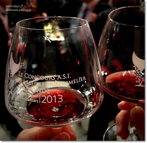 Wine & Beer で Happyないちにち_f0179404_15543035.jpg