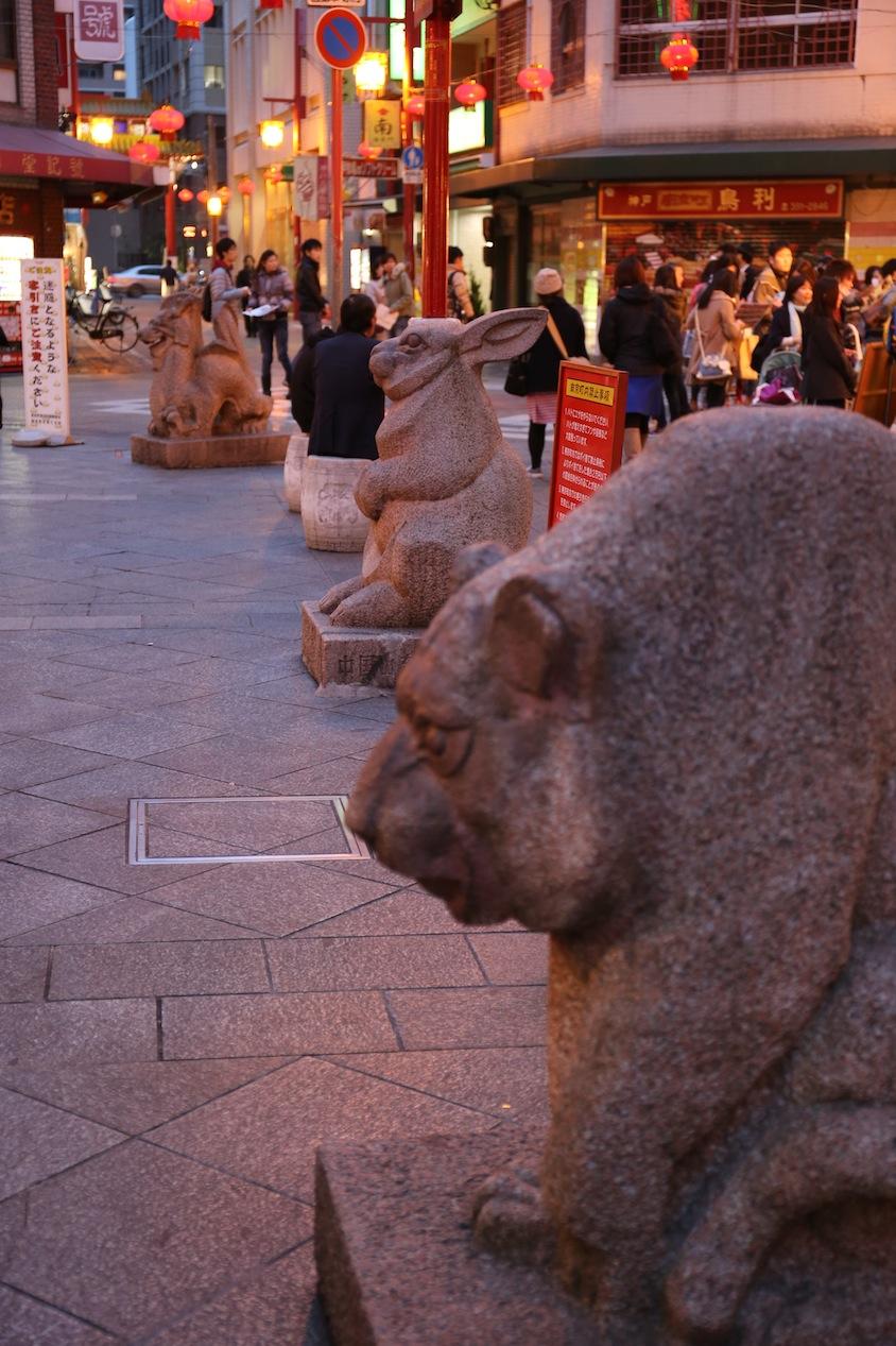 神戸 kobe 中華街 南京町_d0081605_3312560.jpg