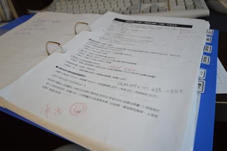 ファースの家 施工検査員試験in長岡_a0128408_17281049.jpg
