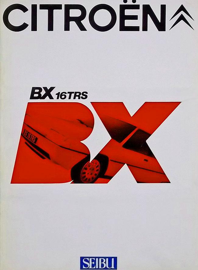 西武自販 BX16TRS_b0242510_2044463.jpg