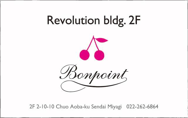 Bonpoint_b0136018_186999.jpg