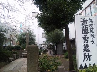 KEEN&ミスター浪川のイベントに行きました!_e0057018_23313825.jpg
