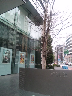 KEEN&ミスター浪川のイベントに行きました!_e0057018_23313849.jpg