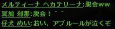 b0236120_12221592.jpg