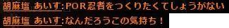 b0236120_12282677.jpg