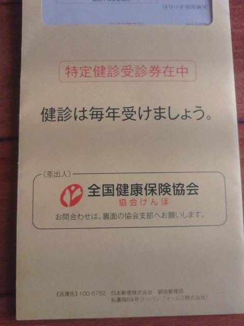 f0228030_17131044.jpg
