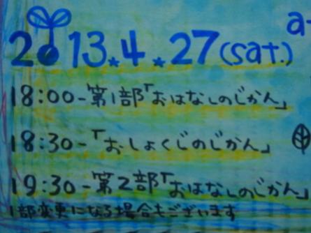 ミルと えほんと、、、。vol.3_b0207642_1158717.jpg