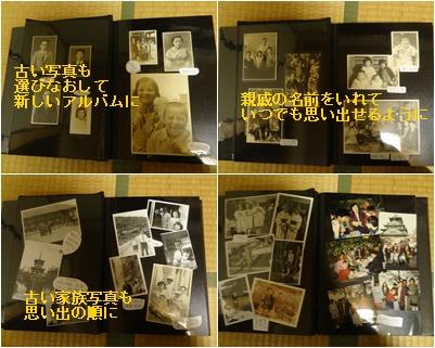 音楽教室発表会&母の遺品整理(写真)_a0084343_2143336.jpg