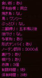 f0031243_13405477.jpg