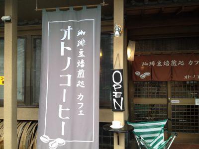 檜原村_c0206645_20351851.jpg