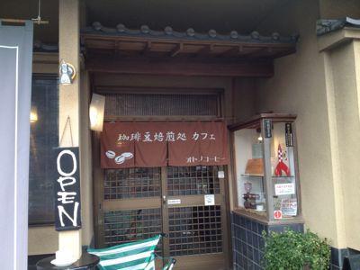 檜原村_c0206645_20351861.jpg
