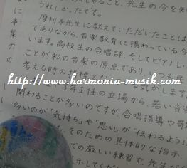 伝えるピアノ_d0165645_15384977.jpg