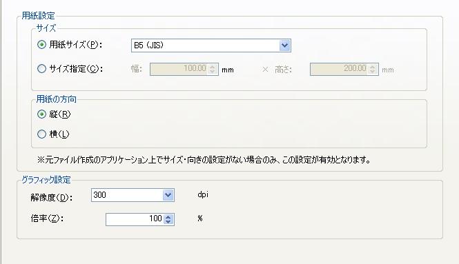 b0232447_12165494.jpg