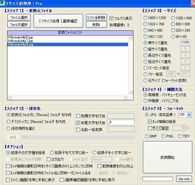 b0232447_125273.jpg