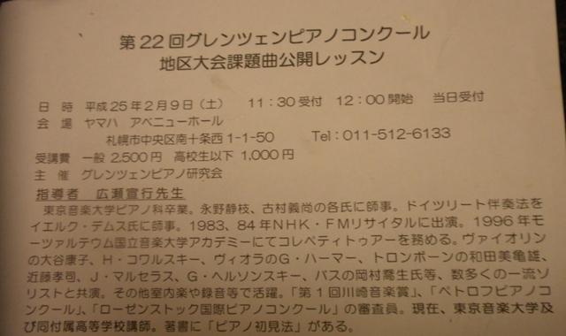 b0083048_19333144.jpg