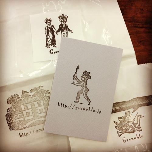 「パン マルシェ!」出店者のご紹介4 Grenobleさん。_e0060555_1535398.jpg