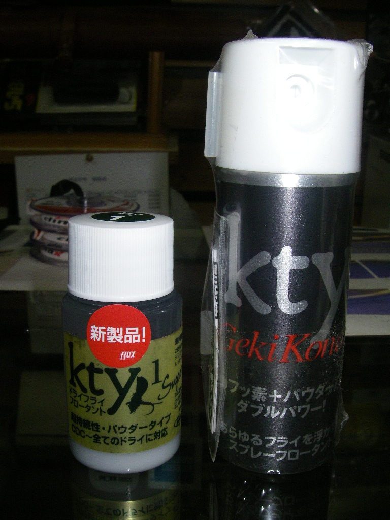 kty 1 パウダーinリキッド (フルックス) 入荷致しました。_e0029256_1438346.jpg