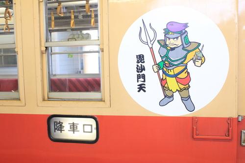 青春18きっぷ 日光線制覇の旅!_d0202264_11423176.jpg
