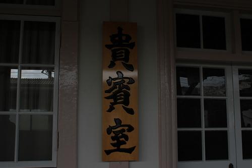 青春18きっぷ 日光線制覇の旅!_d0202264_11441834.jpg