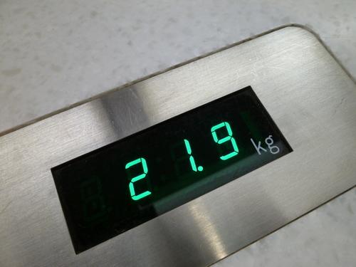 旅の始まりは体重測定から?_c0100865_7214981.jpg