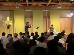 第3回 コンサート御礼_e0157666_1249398.jpg