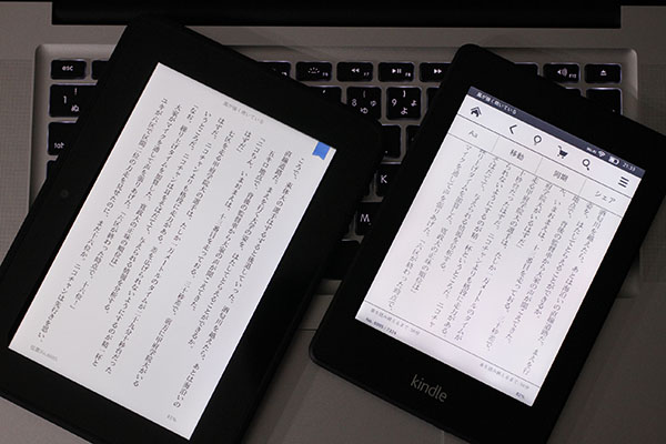 Kindle Paperwhite と Kindle Fire HD と_f0021369_21555257.jpg