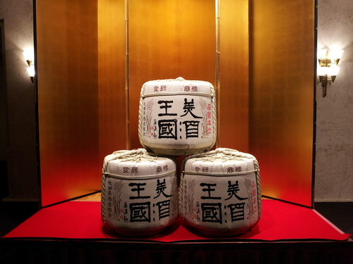 日本酒 「角右衛門 純米吟醸」 吉祥寺の酒屋より_f0205182_20543510.jpg