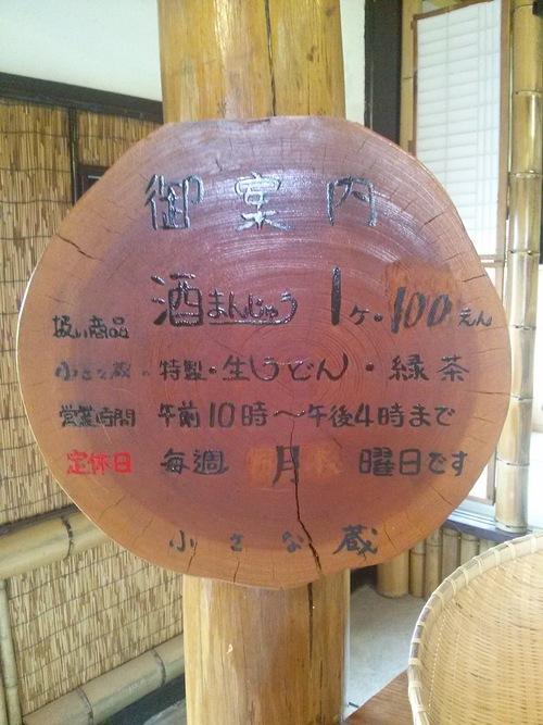 桜_f0229883_8515338.jpg