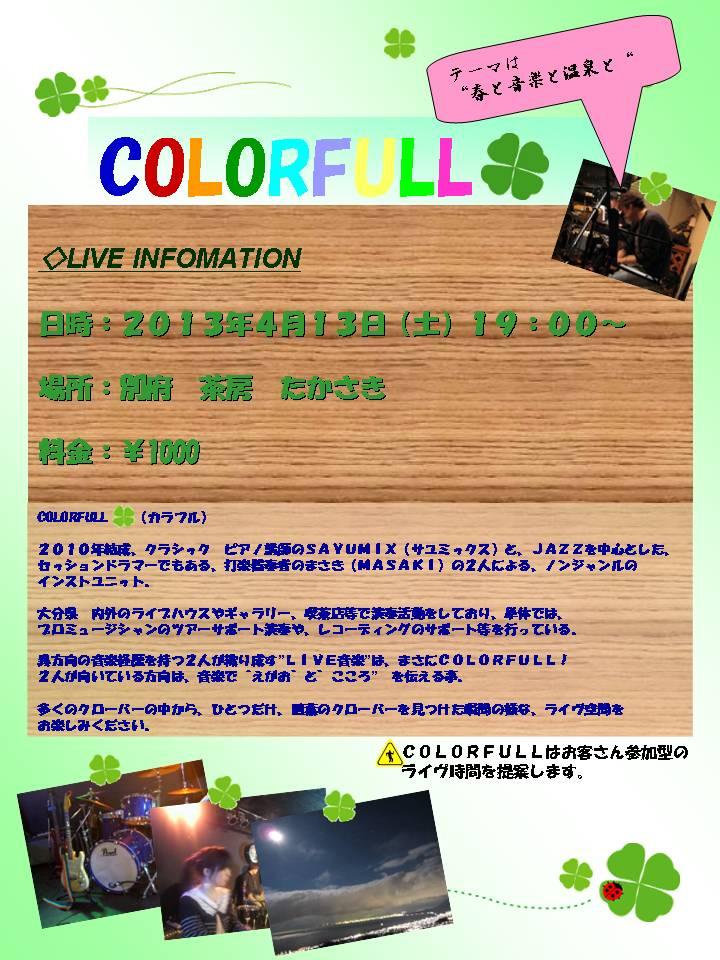 b0098392_11241785.jpg