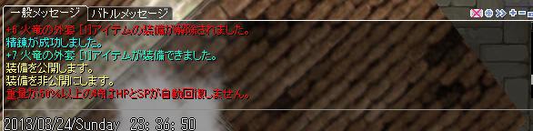 b0042593_175557.jpg