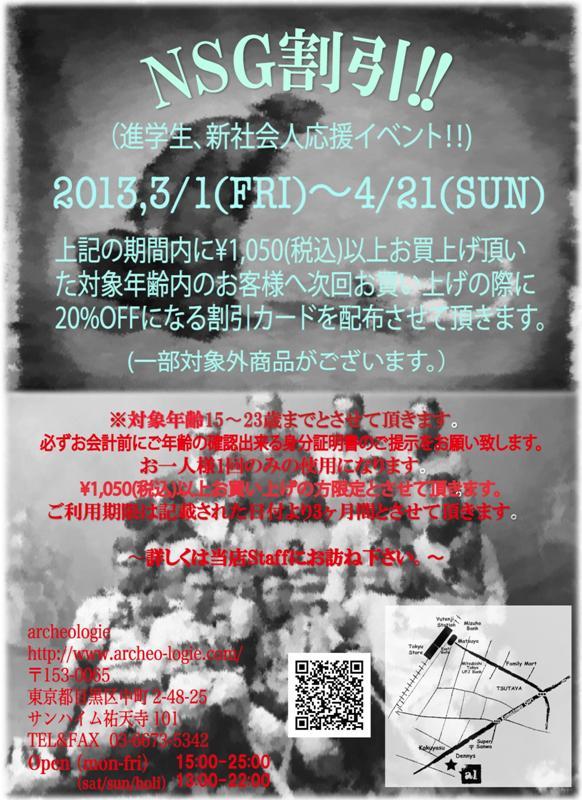 b0200198_0513919.jpg