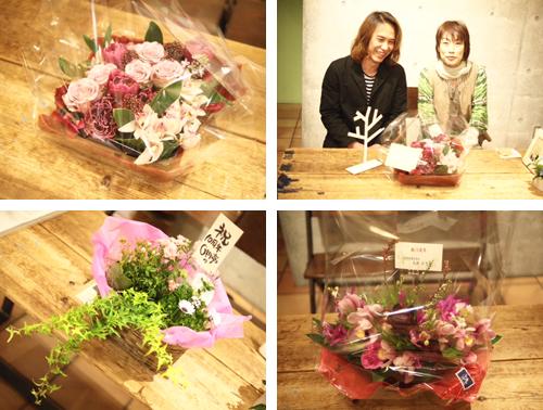 ♥♡♥MANY MANY THANKS!!♥♡♥_d0170799_13213750.jpg