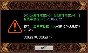 d0081603_13471485.jpg
