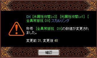 d0081603_142985.jpg