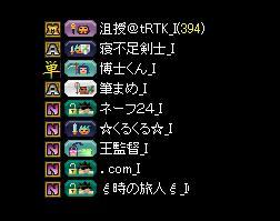 d0081603_316356.jpg