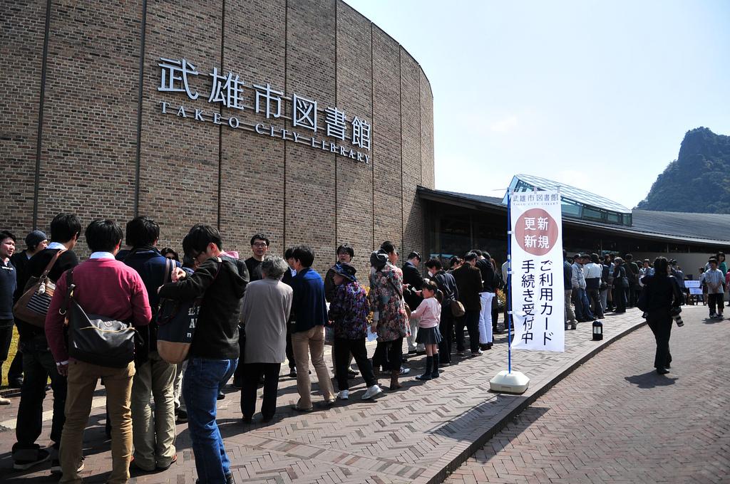 4月1日/武雄市図書館リニューアルオープン_d0047811_2329889.jpg